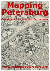 Mapping Petersburg flyer