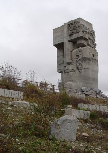 Mask of Sorrow. Monument to the victims of the Gulag, Magadan